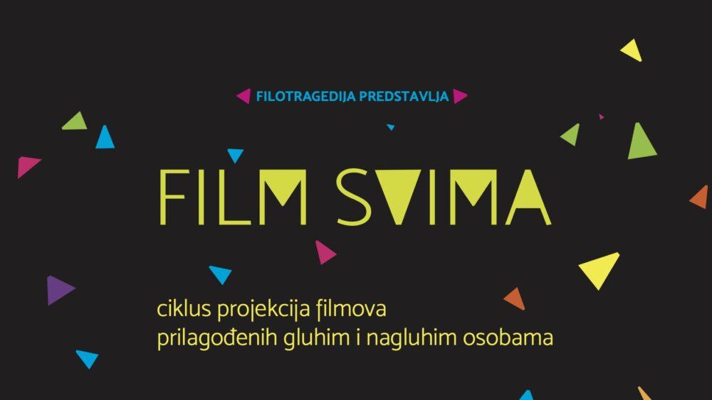 Projekt: Film svima 2016 - vizual